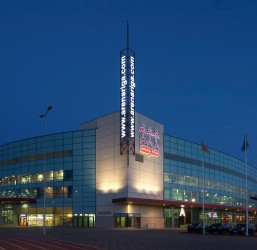 Arena Rīga ice hockey arena
